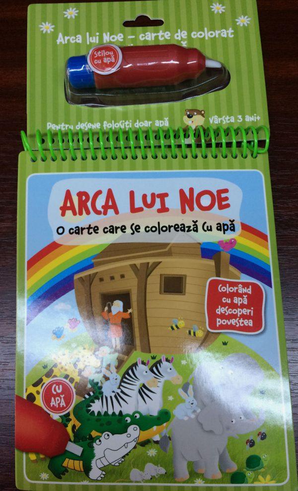 Arca-lui-Noe–water-doodle
