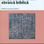 Dictionar ebraic-roman