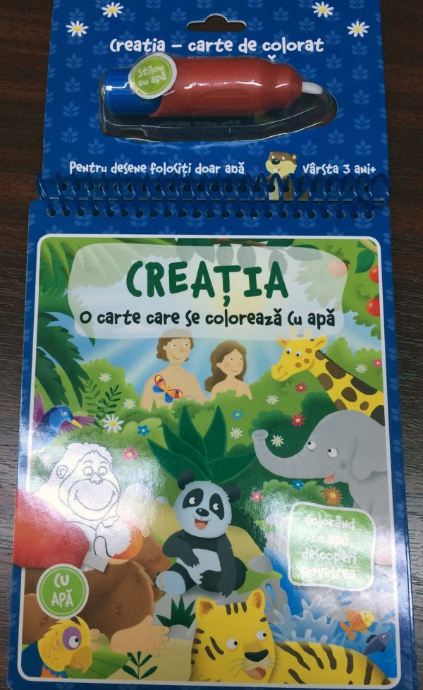 Creatia-water doodle